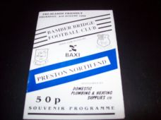 Bamber Bridge v Preston North End, 1995/96 [Fr]